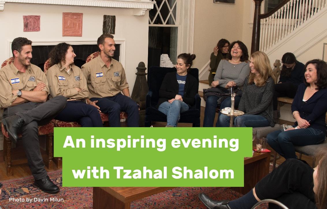 Tzahal Shalom-Blog