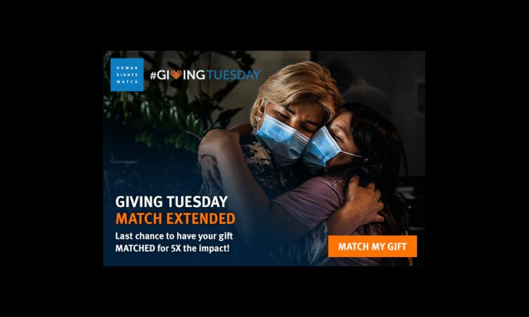 Human Rights Watch Giving Tuesday 2020 Faircom New York Lightbox